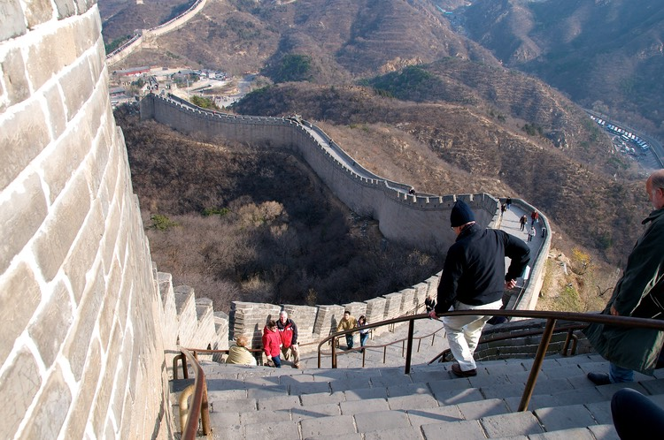 The Great Wall has its ups and downs